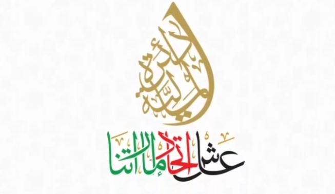 فعالية اليوم الوطني 47 لدولة الامارات العربية المتحدة