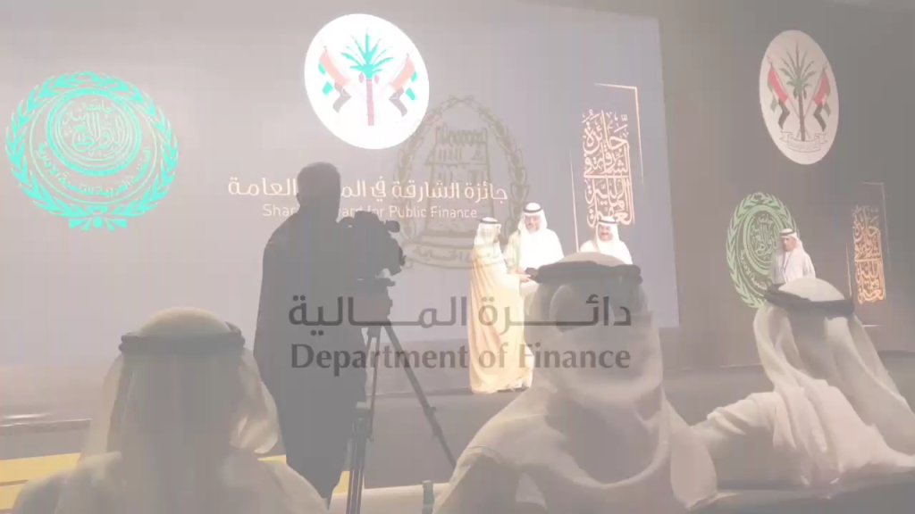 Crown Prince of Sharjah Honors the Department of Finance in the Public Finance Award