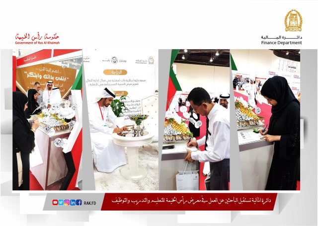 Finance Department participates at Ras Al Khaimah Education, Training and Employment Exhibition