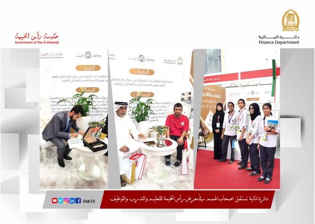 دائرة المالية تشارك  في  معرض رأس الخيمة للتعليم والتدريب والتوظيف