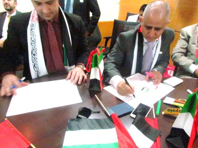 فعالية أجمل رسمة تعبر عن اليوم الوطني لدولة الامارات العربية المتحدة