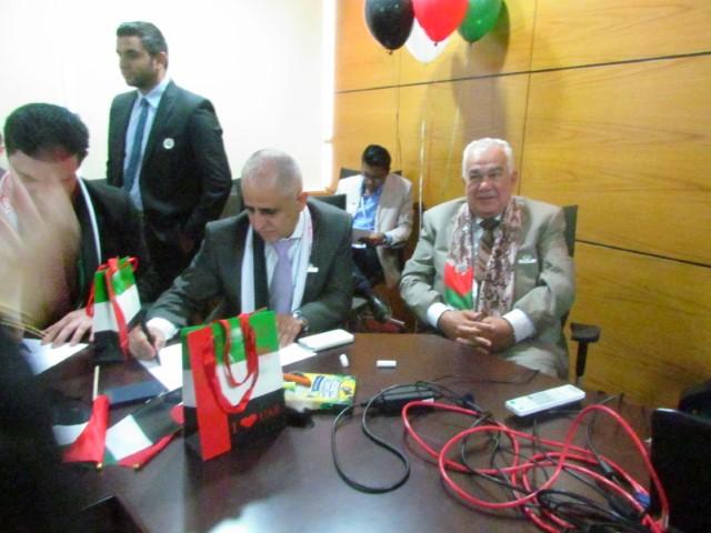 فعاليات اليوم الوطني لدولة الامارات العربية المتحدة 44