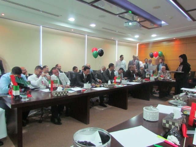 44 فعاليات اليوم الوطني لدولة الامارات العربية المتحدة