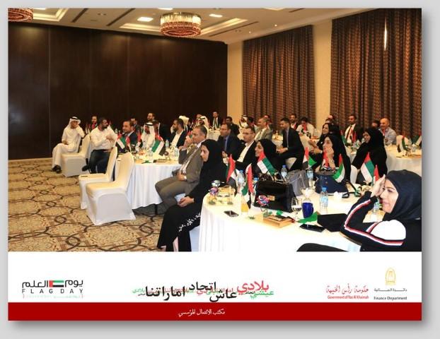 UAE FLA GDAY